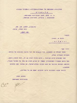 Typed Letter Signed. David Ben-gurion, ELIEZER KAPLAN